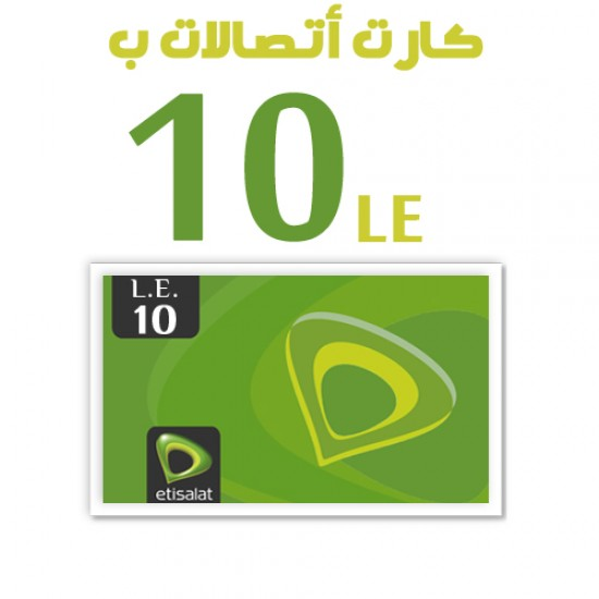 Etisalat recharge card 10LE