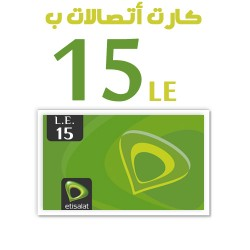 Etisalat recharge card 15LE