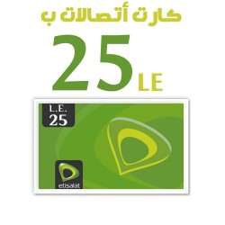 Etisalat recharge card 25LE