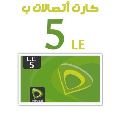 Etisalat recharge card 5 LE