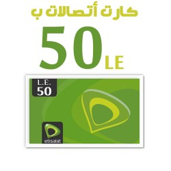 Etisalat recharge card 50LE