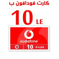 Vodafone recharge card 10 LE