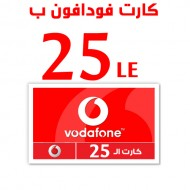 Vodafone recharge card 25 LE