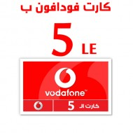 Vodafone recharge card 5 LE