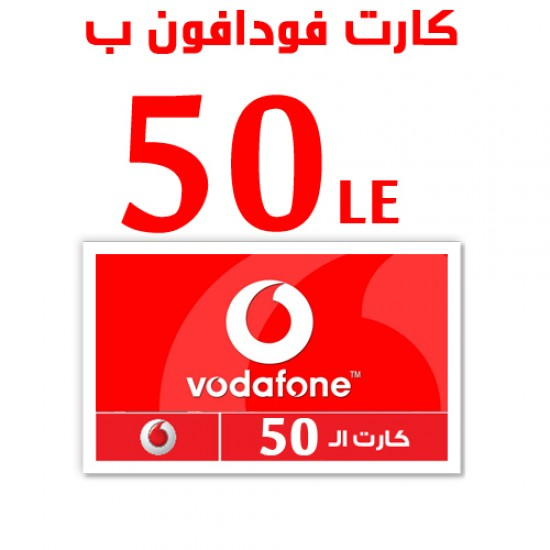 Vodafone recharge card 50 LE