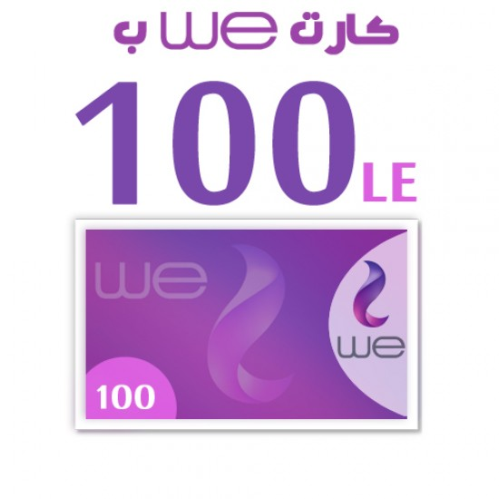 We recharge card 100 LE