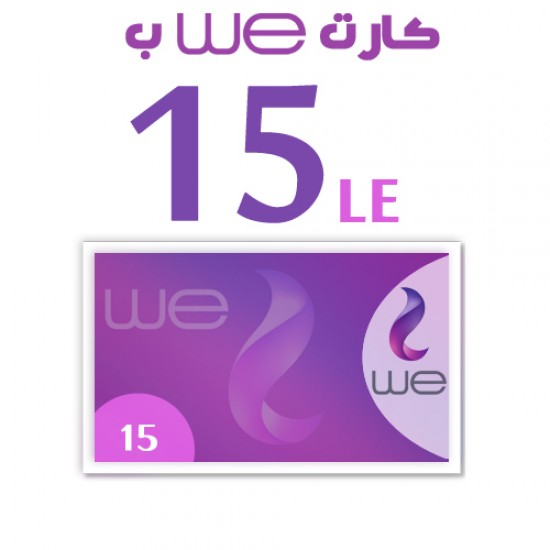 We recharge card 15 LE