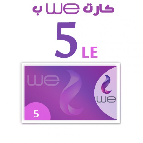 We recharge card 5 LE