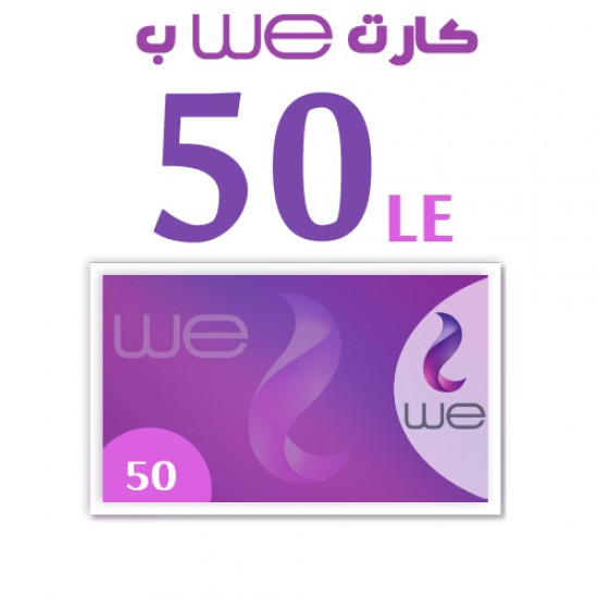 We recharge card 50 LE