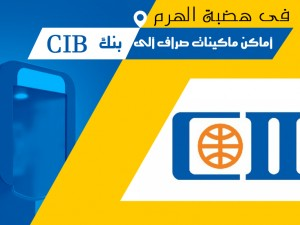 ATMS for Bank CIB