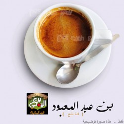 Abdel Maboud Coffee  _  combination Light-Coffee Abdel Maboud