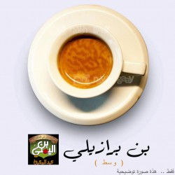 Abdel Maboud Coffee  _   Brazilian Middle coffee