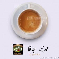 Abdel Maboud Light Coffee  _   Java coffee