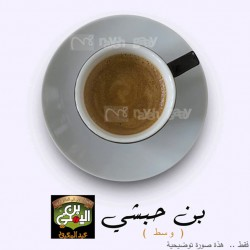 Abdel Maboud Coffee  _   Habashy Middle Coffee