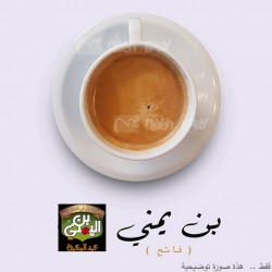 Abdel Maboud Coffee  _   Yemeni Light coffee