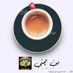 Abdel Maboud Coffee  _   Yemeni Middle coffee