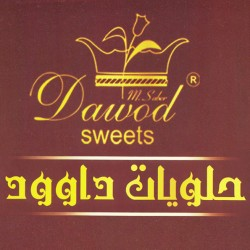 Dawod Sweets  _   hrisa - almonds