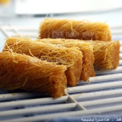 Dawod Sweets  _    Plain Konafa  fingers