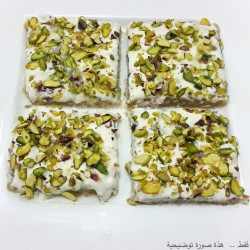 Dawod Sweets  _  madluqa with cream and pistachios