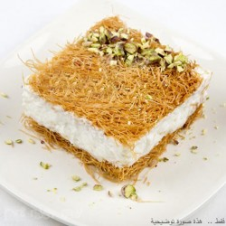 Dawod Sweets  _  Oasmalia with cream and pistachios