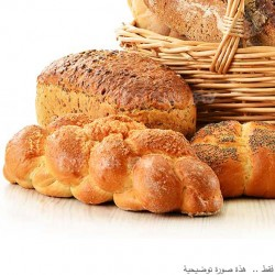 Bakery Mo'men  _ muhlib bread