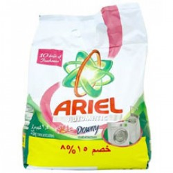 habiba Detergents  _  ARIEL  - CONCENTRATED POWDER LAUNDRY DETERGENT WITH DOWNY