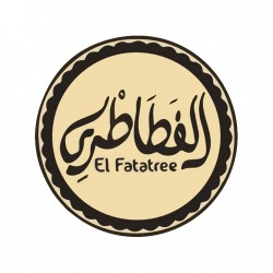 El Fatatree  _    Pizza minced